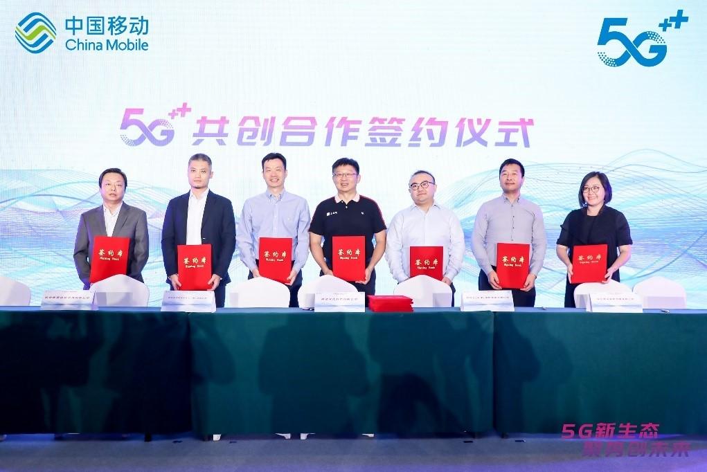 5G+VR迎来新风口,中国移动咪咕与竟盟达成战略合作