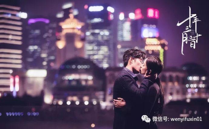 【热剧】暖霸总裁靳燃黏人+情话双技能up狂撩袁莱|文艺馥心
