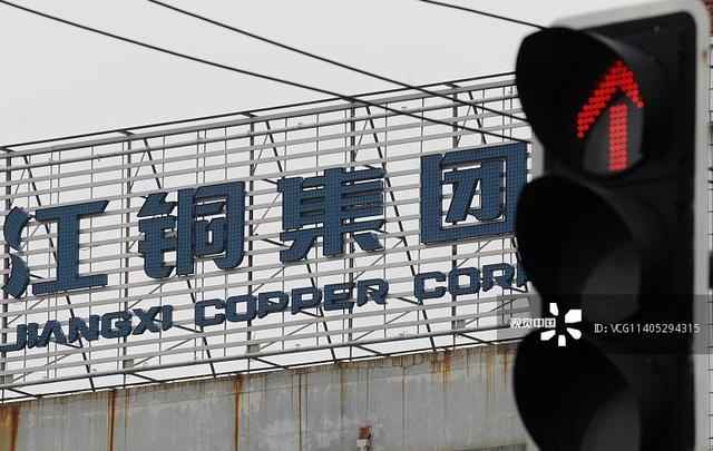 江西铜业半年扣非净利增5.5亿 上市17年分红总额超135亿