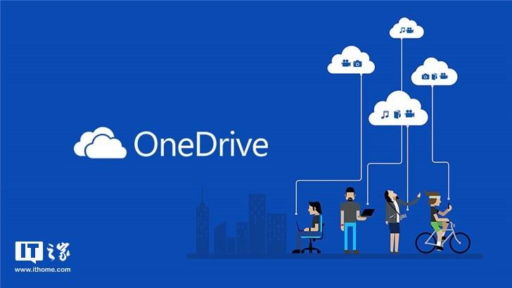 取代JPG,微软OneDriveiOS版开始支持HEIF图片格式上传