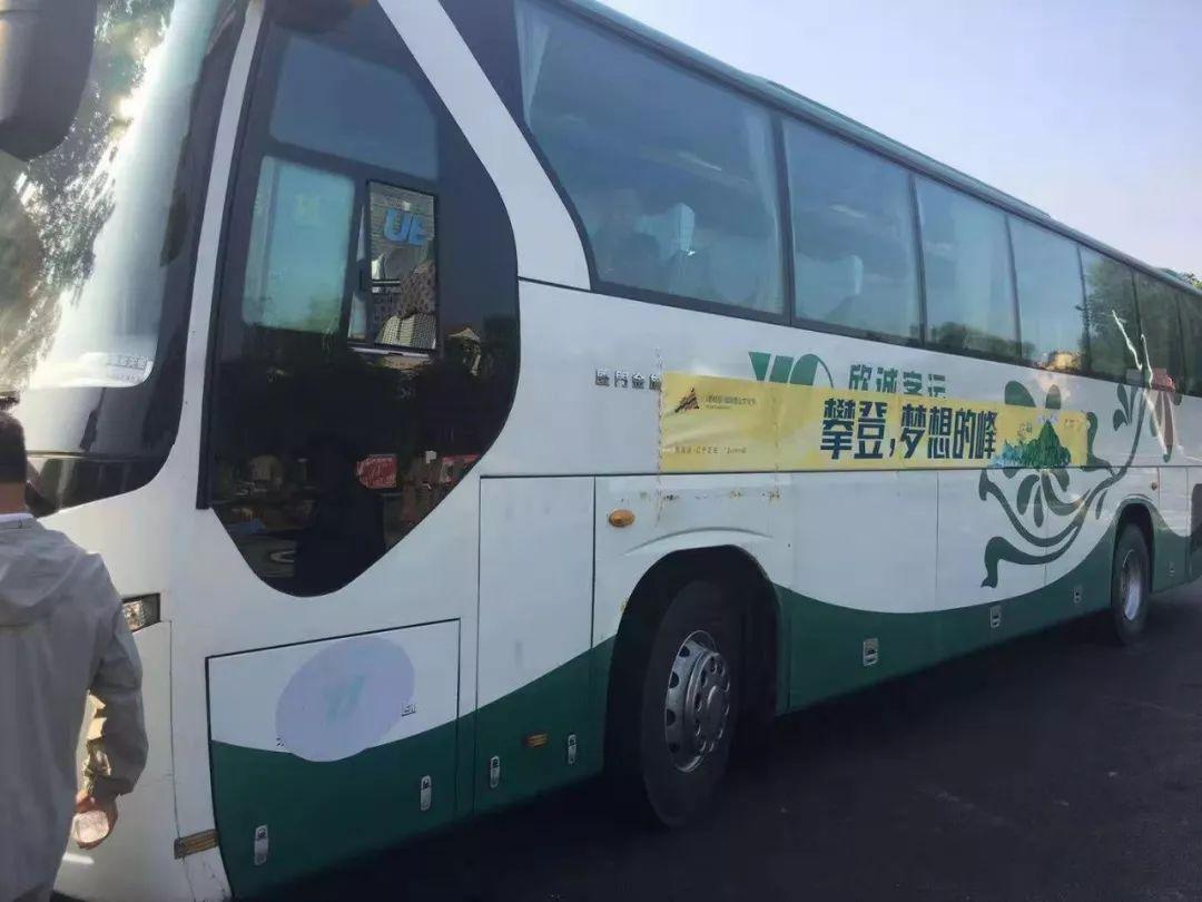 <b>碧桂园国际登山文化节第三届 攀登·梦想的峰</b>