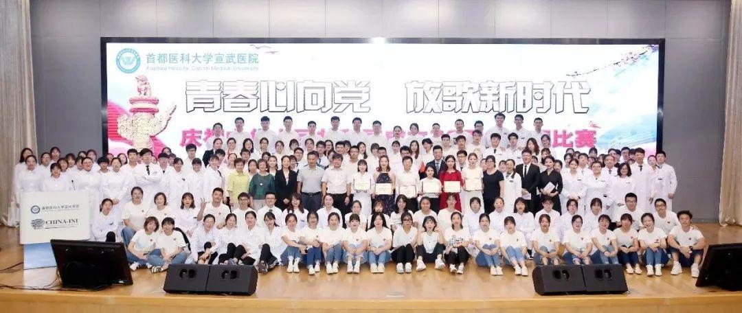 宣医新闻|青春心向党 放歌新时代:300余师生唱响红歌,祝福祖国生日快乐