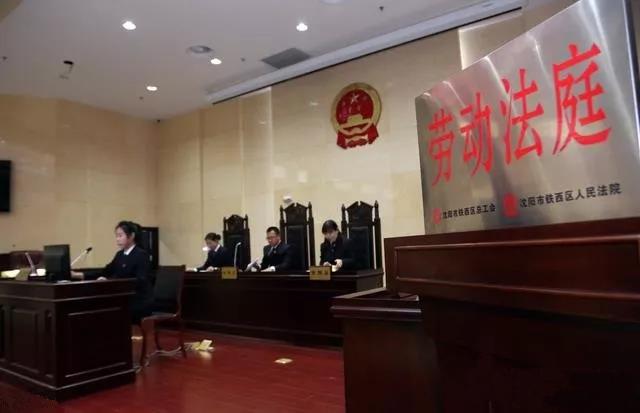 劳动纠纷:员工私盖公司公章的法律后果