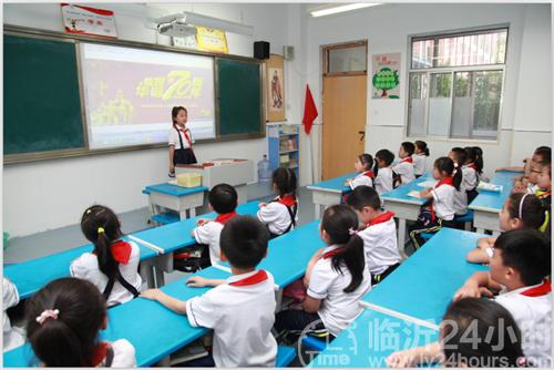 """兰山区第三实验小学开展""""小小的我,祝福伟大祖国生日""""主题班会活动"""