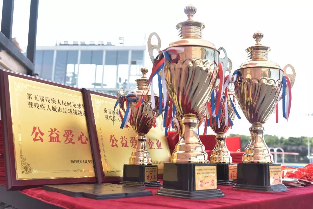 中国梦足球梦手抄报A4
