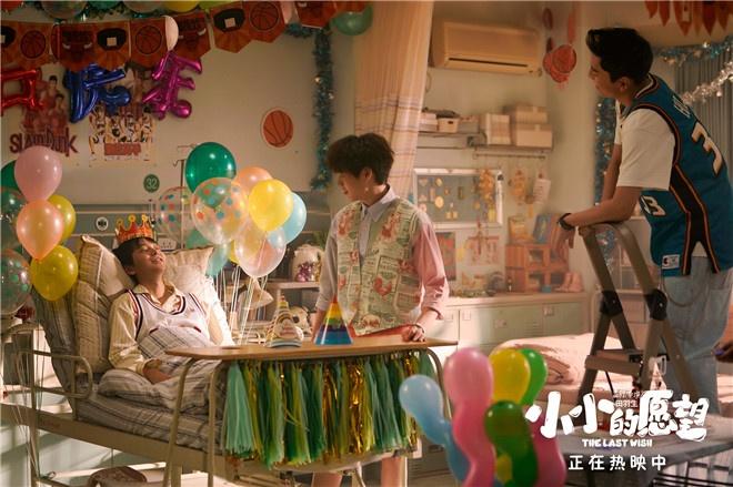 《小小的愿望》曝关系特辑上演三个男人一台戏