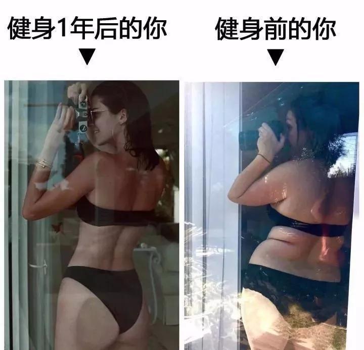 健身一年后,会有这些改变!