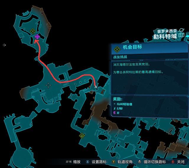 北京塞万�9���ki�fh_秘镒城大都会诺格男爵 掉落详情 . 稍微绕路去x处触发复活点