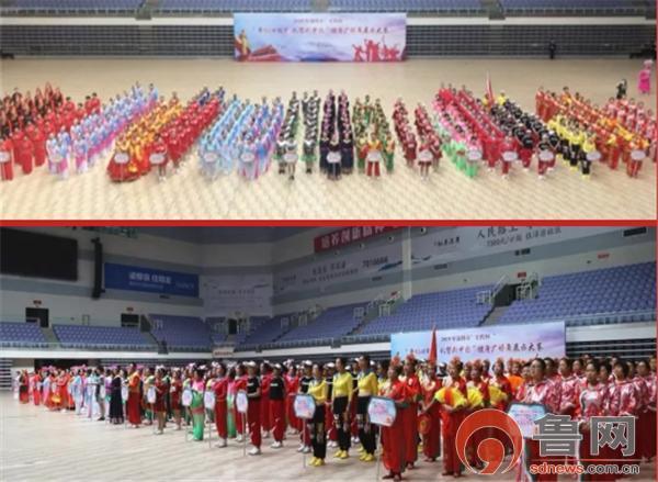 """淄博市""""巾帼心向党 礼赞新中国""""健身广场舞大赛举办"""