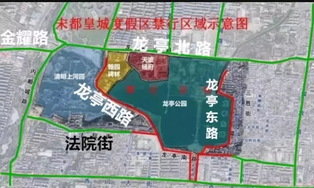 侯红:高标准打造宋都皇城旅游度假区