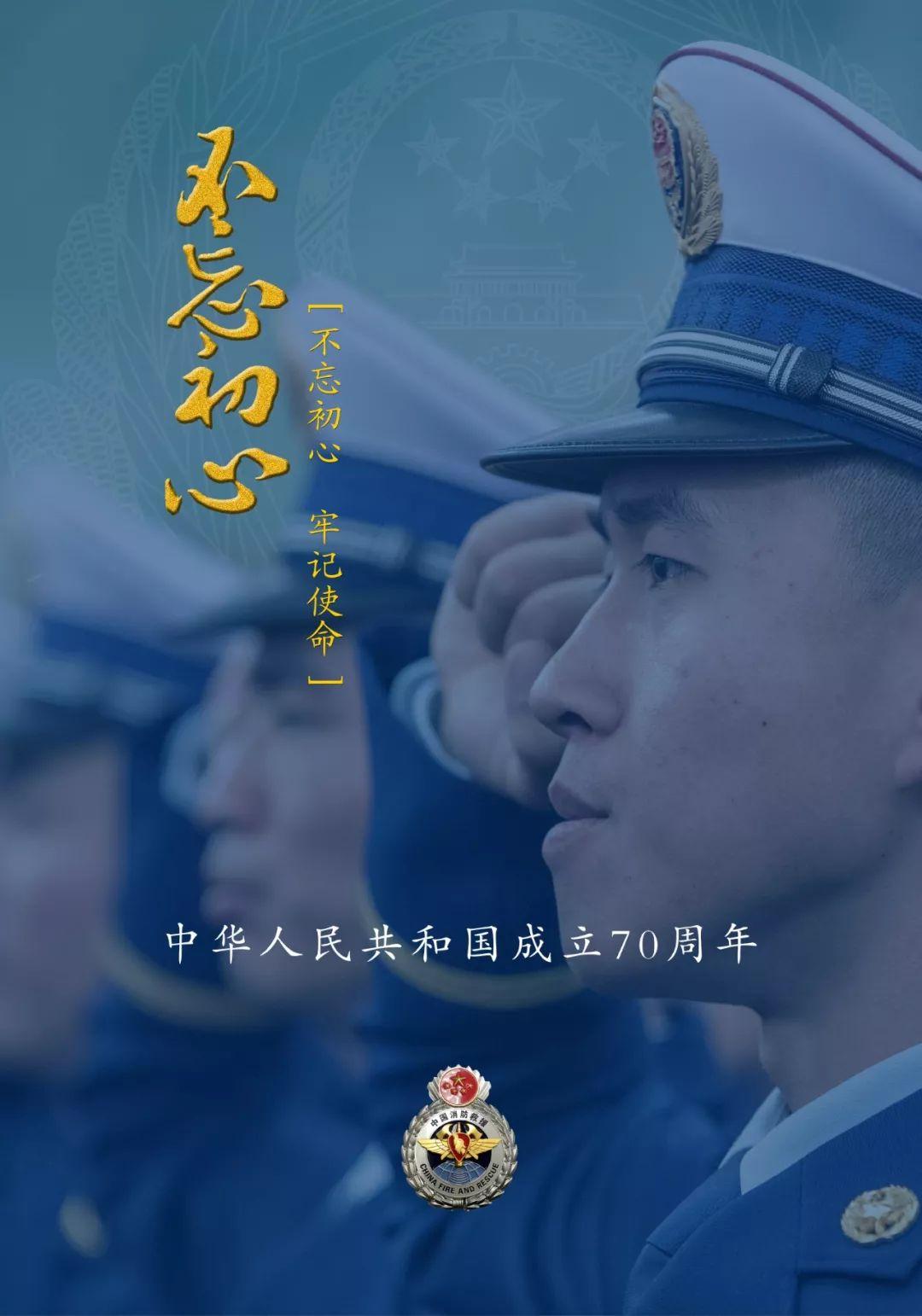 实现中华民族伟大复兴的中国梦比任何时期都来得真实和坚定.图片