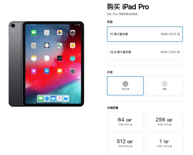 ipadair在官网的产品是3896起cad售价序列号免费密钥图片