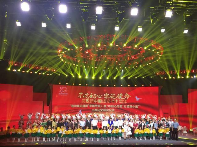 贵州省主题教育征文:贵州省诗人协会会员斩获诗歌类前三等奖
