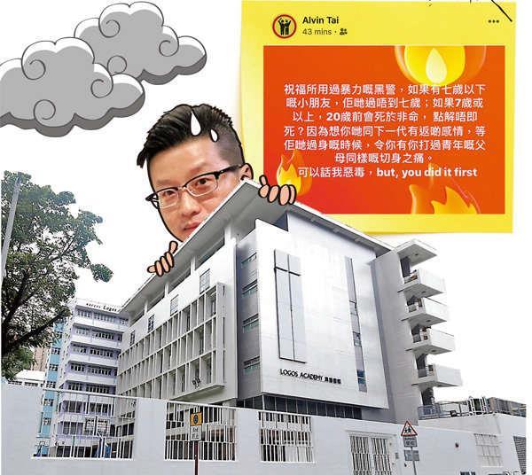 加强管理,提振香港教育信心