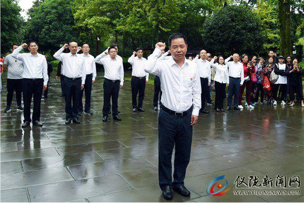 县委书记陈科带队赴广安开展革命传统教育