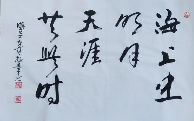 书法---中华文化传承与发展的重要载体