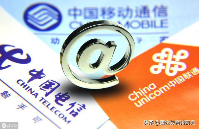 2020中国电信报名时间定了!