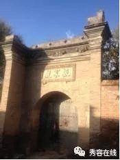 最近发现清道光九年(1829)嘉禾陈氏十一世陈维屏撰文《慧文尼师碑记》