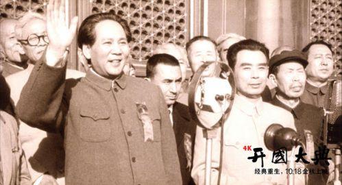 <b>10.18全国公映,4K新版《开国大典》重温70年前历史瞬间</b>