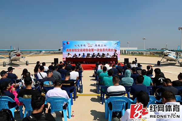 聚集藍天下的夢想 湖南省航空運動協會成立