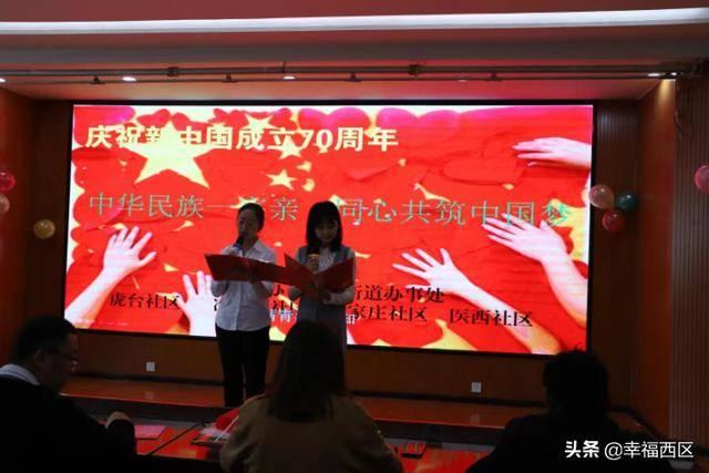 中华民族一家亲 同心共筑中国梦 ——虎台街道开展民族团结进步宣传月图片