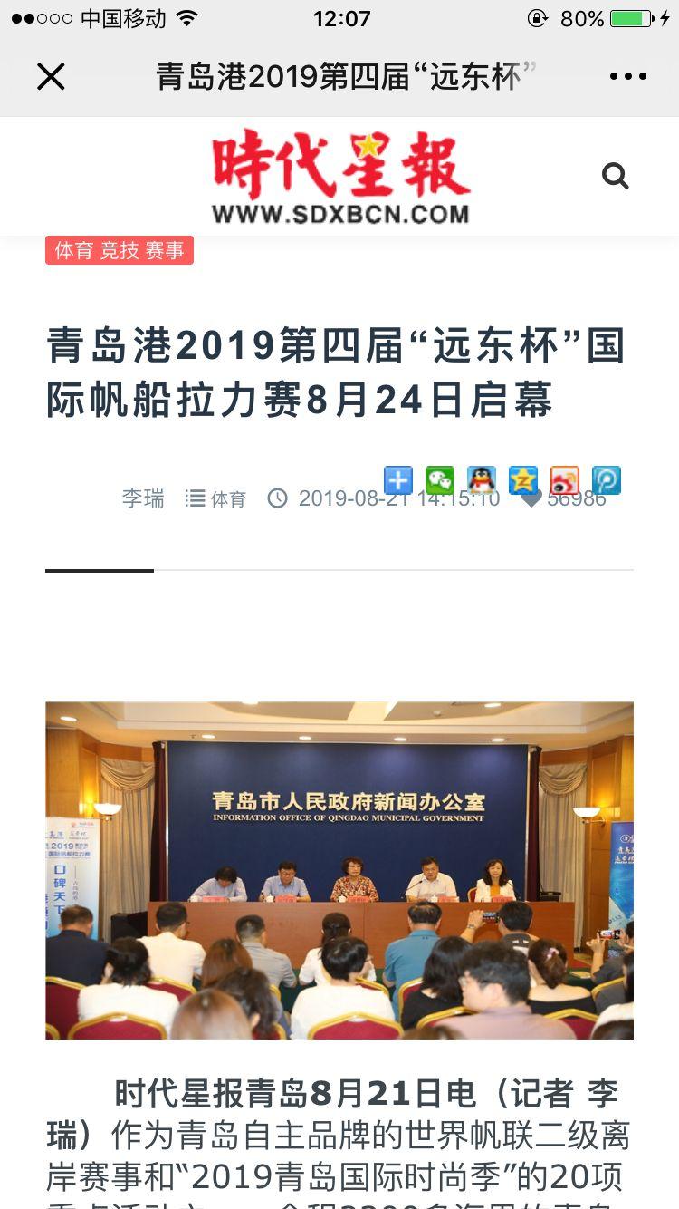 搜狐资讯_搜狐新闻