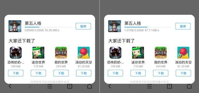 苹果新配色受追捧?深剖iQOO Pro 5G版:颜值与实力并存