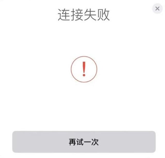 iOS13升级:山寨版AirPods被封杀 无法连接