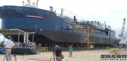 美国船厂建造首艘LNG加注ATB命名