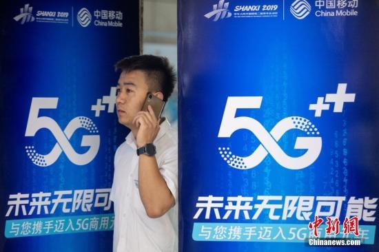 5G落地+携号转网 运营商展开吸粉竞赛推多种优惠