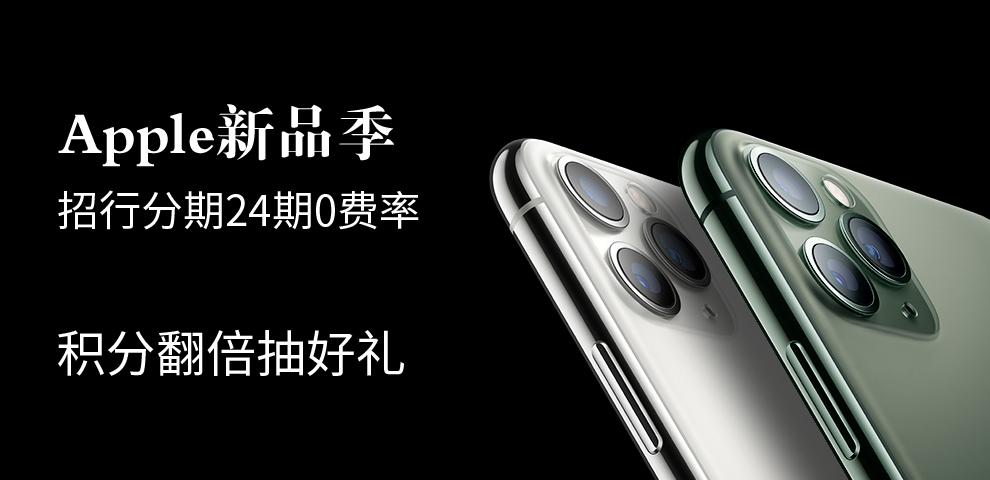 华为mate30发布,iPhone11系列这样买最合适!