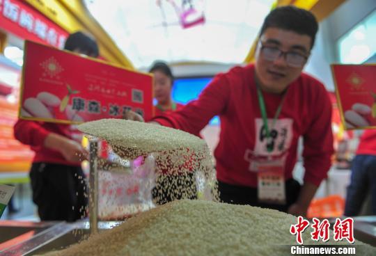 第十一届辽宁农博会闭幕 意向签约额超20亿元