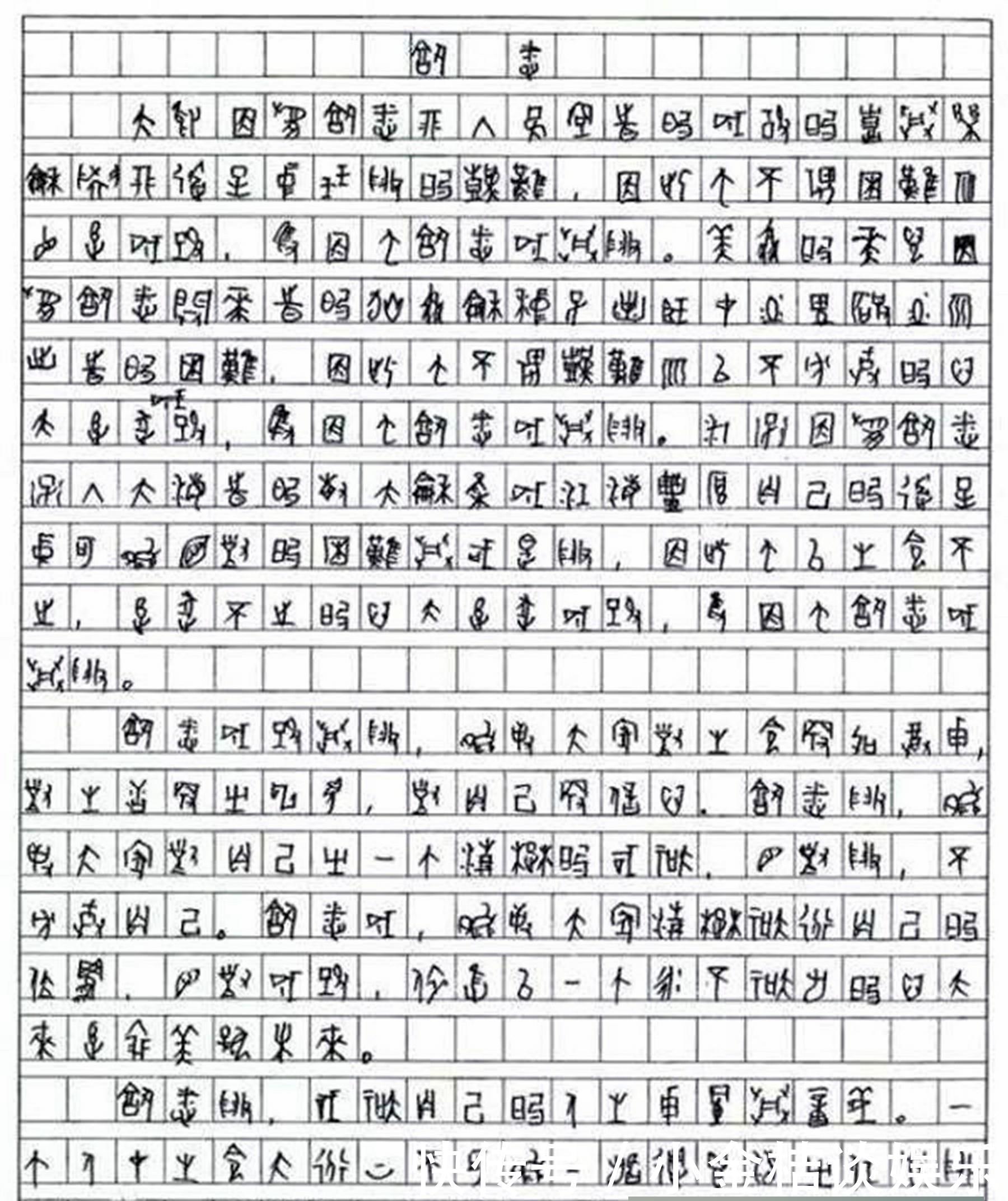 高中800字中秋节作文 (共4篇).doc -max上传文档投稿赚钱-文...