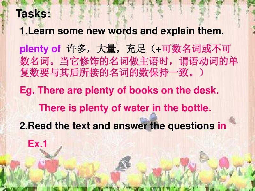 创设多层次的课外语言学习环境,充分发挥环境的教育作用