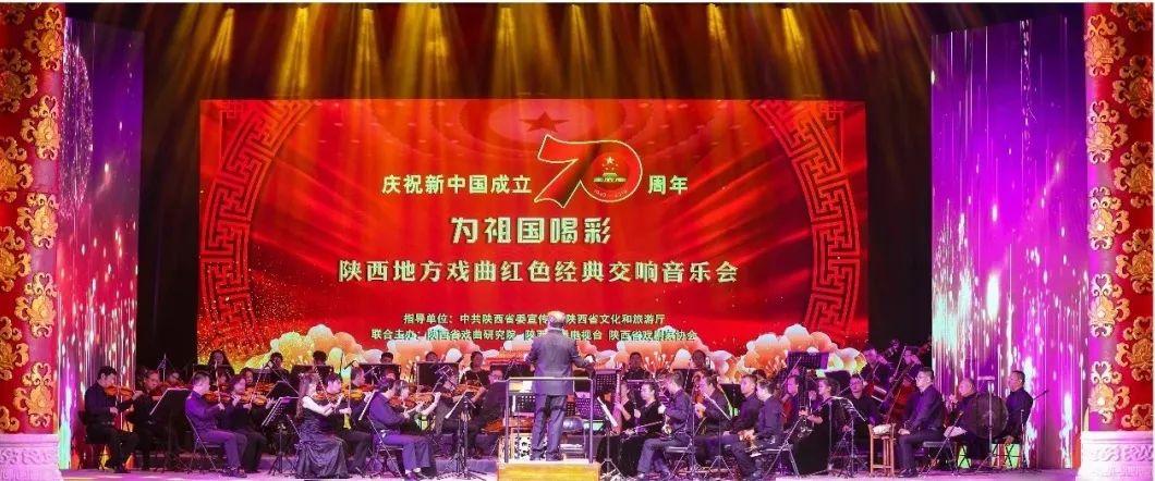 精彩视频|陕西戏曲经典地方漫画交响音乐抢先看(下)话高中十七v戏曲红色图片