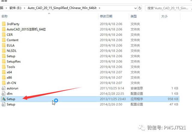 cad2015软件下载autocad2015安装教程cad中文版下载房地产结构设计师笔试图片