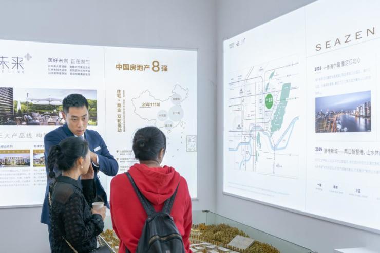 万众瞩目 全城共鉴  新城·琅翠城市展厅盛大开放