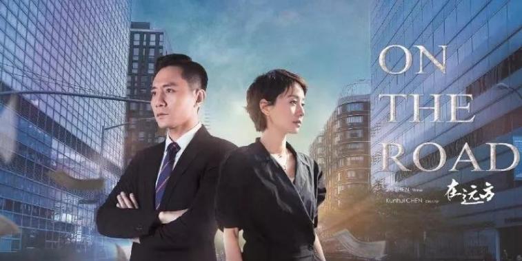 43岁马伊琍离婚后首部剧开播,搭档刘烨梅婷上演狗血三角恋
