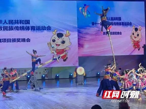 吉首大学在全国少数民族传统体育运动会中勇夺一等奖
