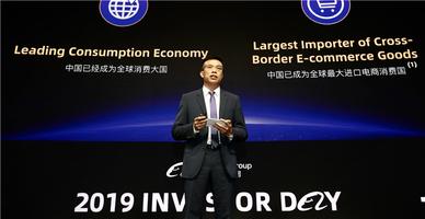 阿里巴巴全球化业务增长强劲,海外新品牌入驻天猫国际数年同比增长300%
