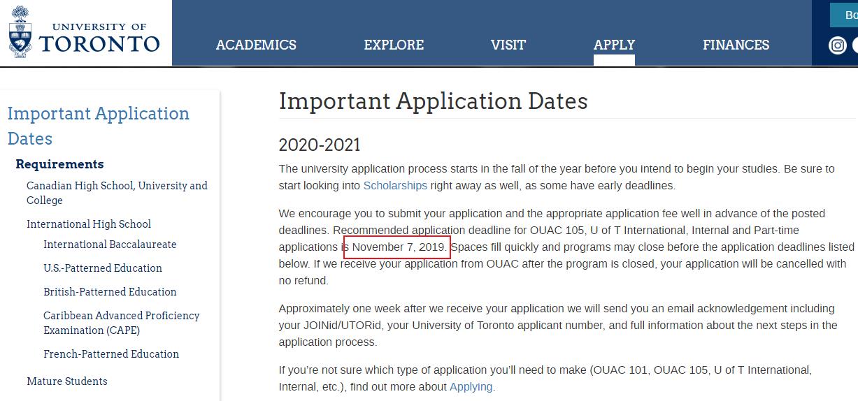 多伦多大学发布2020本科申请截止日期