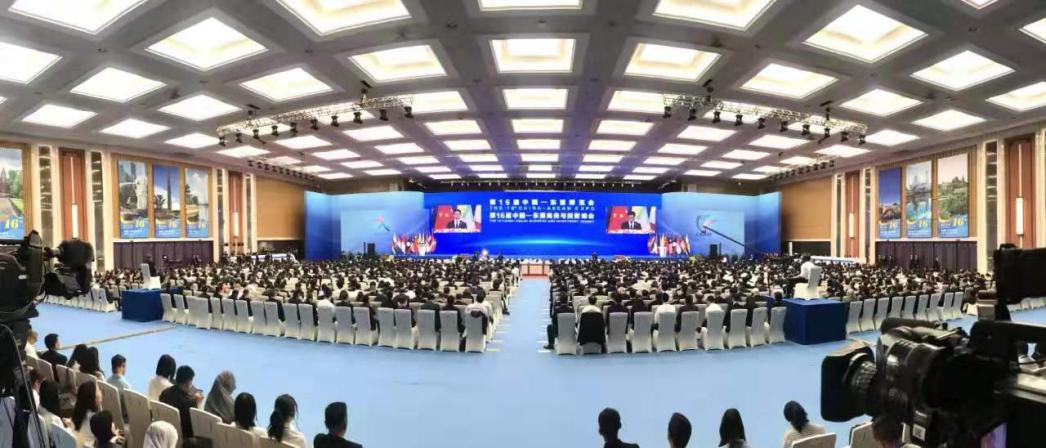 共绘合作新愿景  共享精彩东博会——2019中国-东盟博览会隆重举行