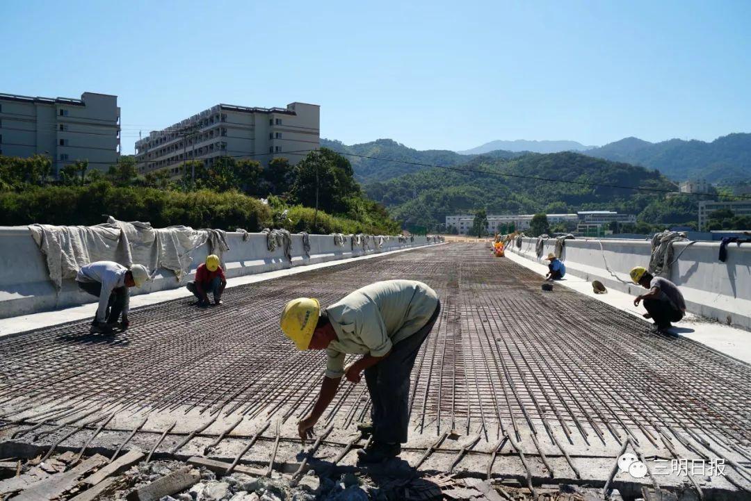 五比五晒进出三明市区将更便捷!国道534线相关工程正在推进