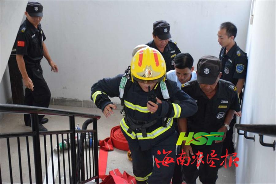 海垦旅游集团三亚东方海景大酒店举行第三季度消防演习