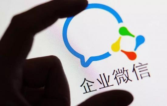 """解决""""小麻烦""""的企业微信,为何能成就零售""""大事业"""""""