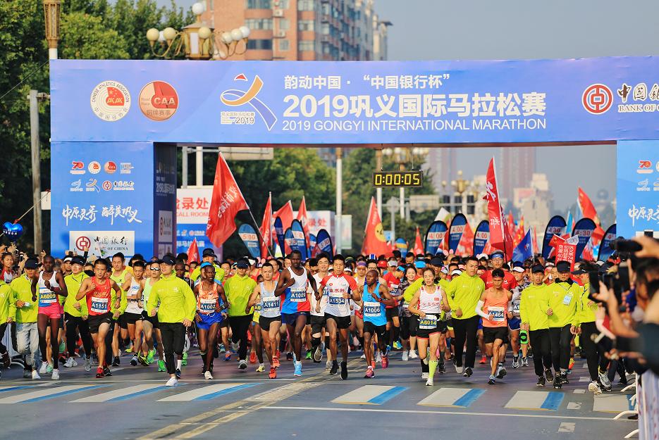 越奔跑 越吉利 吉利汽车助力2019巩义国际马拉松