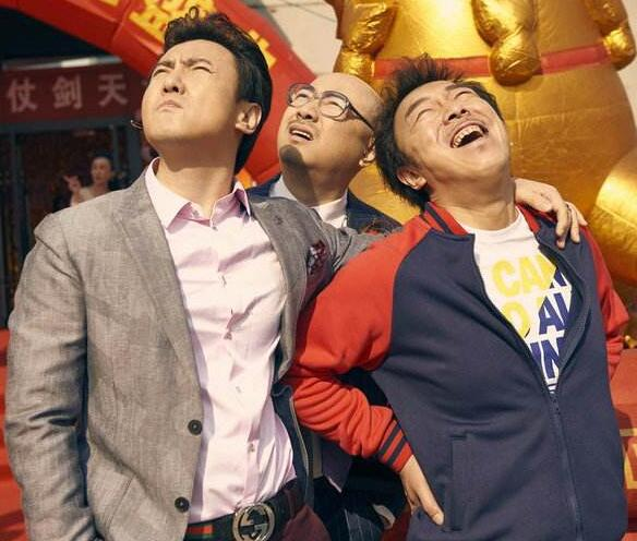 <b>徐峥沈腾黄渤吃火锅,惹服务员不停笑,吃串串会怎样呢?</b>