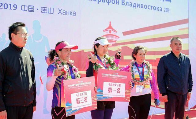 2019第三届中俄友谊兴凯湖国际马拉松鸣枪开跑