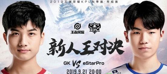 王者荣耀kpl:eStarPro横扫GK三连胜,登顶东部第一!