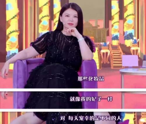"""李湘直播泄露保养""""秘方"""":皮肤实现逆生长离不开艾思诺娜"""